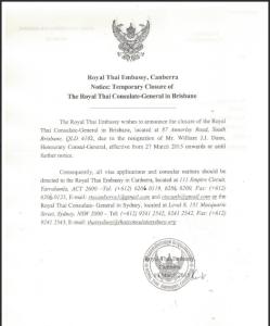 William Dunn - Embassy closure