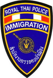 Thai Police Logo Immigration