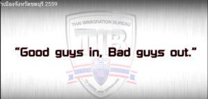 Good guys in