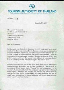 TAT Letter web-1-103062016