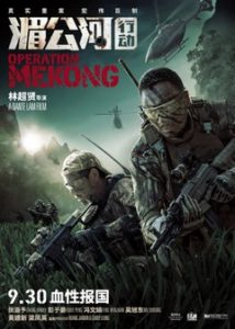 operation-mekong